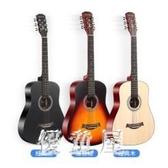 38寸男六弦女生包初學者學生箱怎樣挑選吉他木民謠 QQ22072『優童屋』