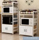 廚房置物架落地式多層收納架子微波爐烤箱放...