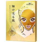 SEXYLOOK黃金玻尿酸膠原面膜3入【康是美】