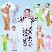 圣誕節兒童動物服裝幼兒園舞臺表演出大象恐龍奶牛青蛙小兔子衣服 漾美眉韓衣