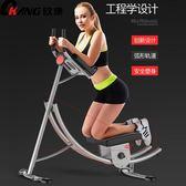 健腹器懶人收腹機腹部運動健身器材家用鍛煉腹肌小蠻腰美腰卷腹機   極客玩家  igo