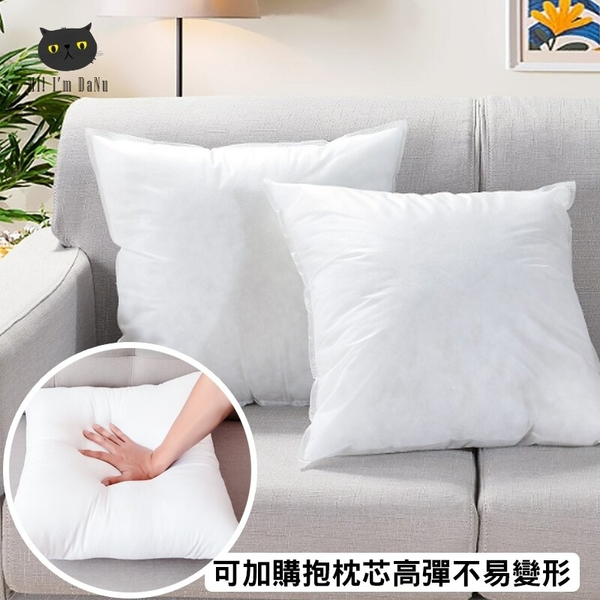 【抱枕套】北歐風日式簡約抱枕 抱枕套單個 方形靠枕 腰靠墊 沙發 椅子靠背墊 棉麻布藝【Z90712】