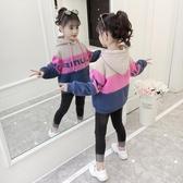女童衛衣加厚秋冬裝新款兒童洋氣連帽韓版小女孩保暖上衣促銷好物