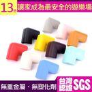 防撞角 新款柔軟加厚型防撞角 台灣SGS 防撞泡棉 防撞條 防撞邊條 超柔軟 附雙面膠