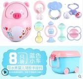 嬰兒禮盒新生兒玩具套裝