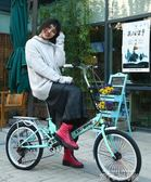 折疊自行車單車超輕便攜迷你小型輕便變速減震16/20寸成人女學生QM依凡卡時尚