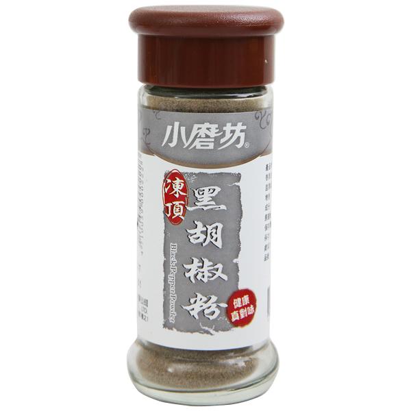 小磨坊凍頂黑胡椒粉32g