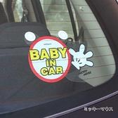 車之嚴選 cars_go 汽車用品【BD-124】日本 NAPOLEX Disney 米奇 BABY IN CAR 標示警告牌(會擺動)