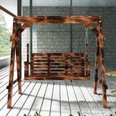 鞦韆 全實木休閒搖椅碳化防腐木戶外兒童吊椅成人吊椅加厚搖椅 第六空間 igo