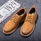 男鞋春季休閒馬丁靴低幫工裝鞋潮流時尚英倫防水耐磨韓版大頭皮鞋 嬌糖小屋 嬌糖小屋