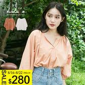 LULUS特價-E小V領澎袖上衣-2色  現+預【01060734】