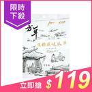芳草 焦糖/香草/奶油/核桃 風味瓜子(260g) 多款可選【小三美日】原價$129