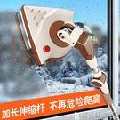 搽玻璃器  手動清洗雙層窗磁鐵擦玻璃神器自動吸鐵膠條雙層單層抹家用 JD 寶貝計畫