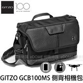 GITZO GCB100MS 小型郵差包 Century 百周年紀念款 (24期0利率 公司貨) 旅行家相機包 空拍機包 GCP100 MS