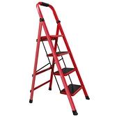 奧致梯子家用折疊梯人字梯加厚室內樓梯伸縮梯五步梯多功能扶梯魔方數碼