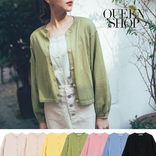 Queen Shop【02010969】百搭春天色系長袖針織外套 七色售*現+預*