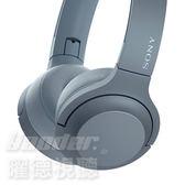 【曜德★秋之頌禮★送手提帆布袋+收納袋】SONY WH-H800 月光藍 迷你版 觸控 無線藍芽 耳罩式耳機