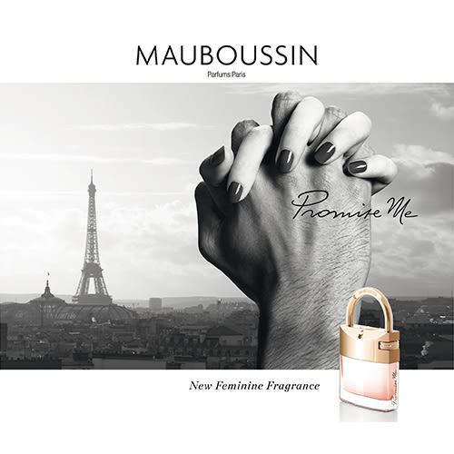 MAUBOUSSIN Promise Me 夢寶星承諾愛戀女性淡香精 90ml