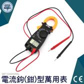 電錶鉗形式萬用電表電流鉗形單線電流防燒保護特別 火線帶電判別