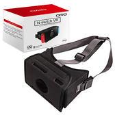 [哈GAME族]免運費 可刷卡●360度全新玩法●OIVO Switch專用 IV-SW1865 VR眼鏡 體感遊戲眼鏡