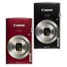 Canon IXUS 185 數位相機 公司貨 高雄 晶豪泰3C 專業攝影 輕便 2000萬畫素