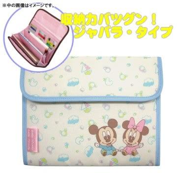 日本 迪士尼米老鼠 母子手帳本~DMM2206