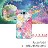 [ZC551KL 軟殼] 華碩 asus ZenFone3 Laser 5.5吋 Z01BDA 手機殼 保護套 美人魚鱗片
