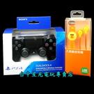 【PS4週邊】☆ 原廠 新款無線控制器 ...