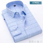 職業襯衫秋季男裝中年男士長袖寬鬆薄款棉藍格子襯衣中老年爸爸裝商務 全館免運