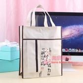 補習包 環保書袋文件袋手提袋帆布小學生用美術袋補課包補習補學包拎書袋 4色