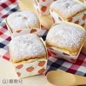 『喜憨兒』北海道戚風蛋糕【3盒組】
