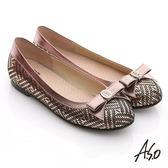 A.S.O 奢華美型 真皮金屬圖騰蝴蝶結平底鞋 古銅