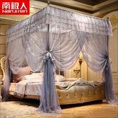 蚊帳家用公主風1.5m1.8m支架2米床老式落地紋賬YYP  琉璃美衣