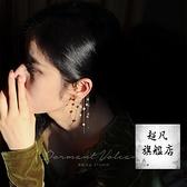 耳掛 無耳洞個性珍珠流蘇超仙女氣質歐美長款耳廓耳掛耳飾
