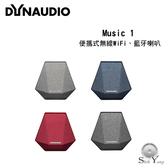 Dynaudio Music 1 便攜式無線WiFi、藍牙喇叭【公司貨保固+免運】