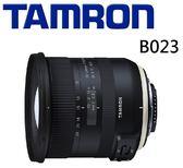名揚 TAMRON 10 24mm F3 5 4 5 Di II VC HLD B023