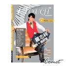 i Touch(就是愛彈琴) 附CD-第6集
