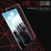 三星s8鋼化軟膜全屏覆蓋3D曲面s8 plus手機貼膜高清透明防爆 小時光生活館