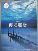【書寶二手書T7/翻譯小說_LMO】海之魅惑_卡蘿.古德曼