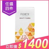 【任選4件$1400】台塑生醫 FORTE BEAUTY17益菌美(10包)【小三美日】06033030