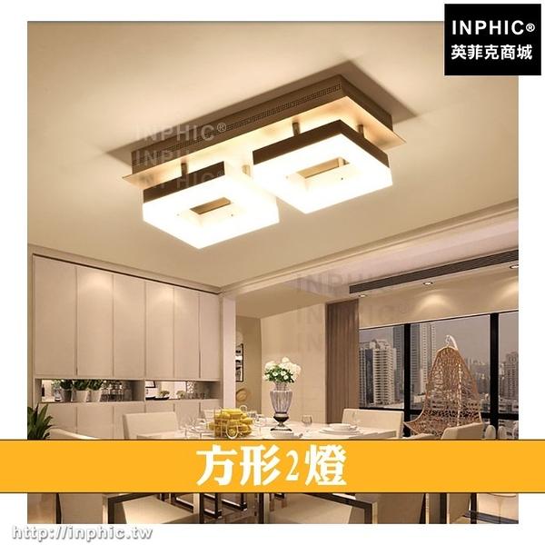INPHIC-LED走廊燈簡約陽台燈具LED吸頂燈LED燈廚房北歐臥室燈現代方形走道燈-方形2燈_heas