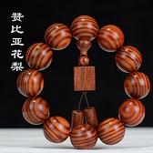 贊比亞花梨手串20 男手鏈木質文玩 時尚流失首飾佛珠廠家情侶飾品