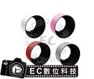 【EC數位】HB-N103 Nikkor 30-110mm f3.8-5.6 專用 可反扣 平口型 太陽罩 遮光罩 HBN103 1 V1 V2 J1 J2 J3