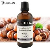 (榛果油)1L 基礎植物油 按摩油 基底油