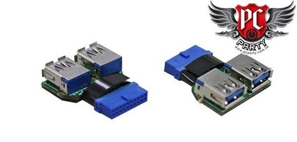 [PC PARTY] 聯力 UC-01 USB3.0 轉接座