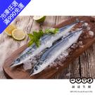 任-頂達生鮮 野生特大秋刀魚(3尾/包)