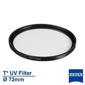 蔡司 Zeiss Filter T* UV 72mm 多層鍍膜 保護鏡