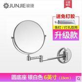 免打孔浴室化妝鏡折疊衛生間旋轉伸縮鏡子