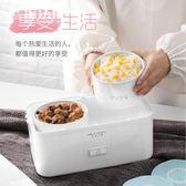陶瓷電熱飯盒保溫飯盒可插電自動加熱飯盒蒸飯器熱飯神器 魔法街