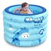 歐培嬰兒游泳池家用保溫新生兒寶寶游泳桶幼兒童充氣泳池圓形加厚WY 交換禮物